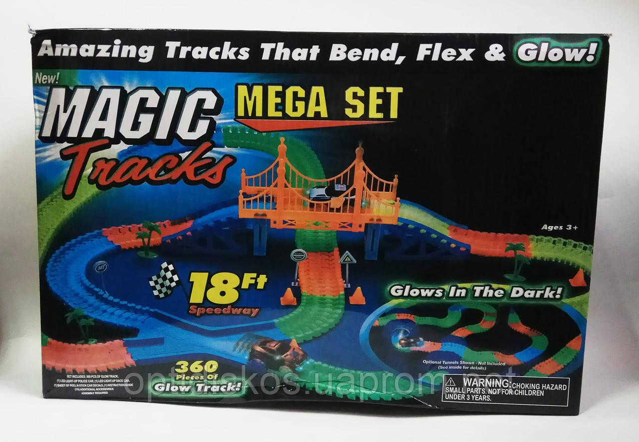 конструктор magic track купить
