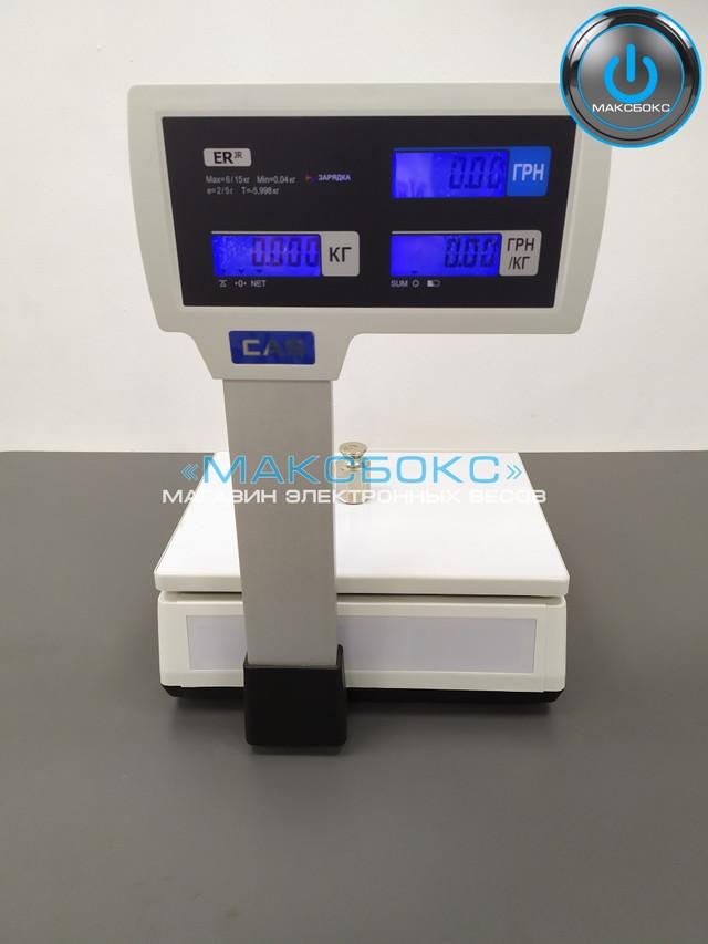 Купить весы электронные в магазине Максбокс