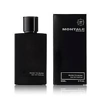 60 мл міні парфум Montale Musk to Musk (унісекс) - М-19