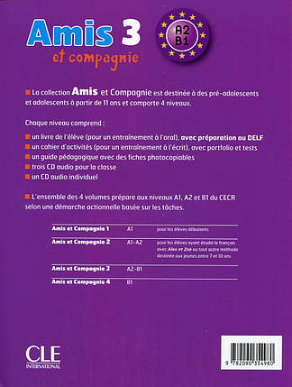 Amis ET Compagnie: Guide Pedagogique 3 (French Edition), фото 2