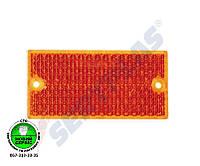 Светоотражатель самоклеющийся 9410 | SERTPLAS
