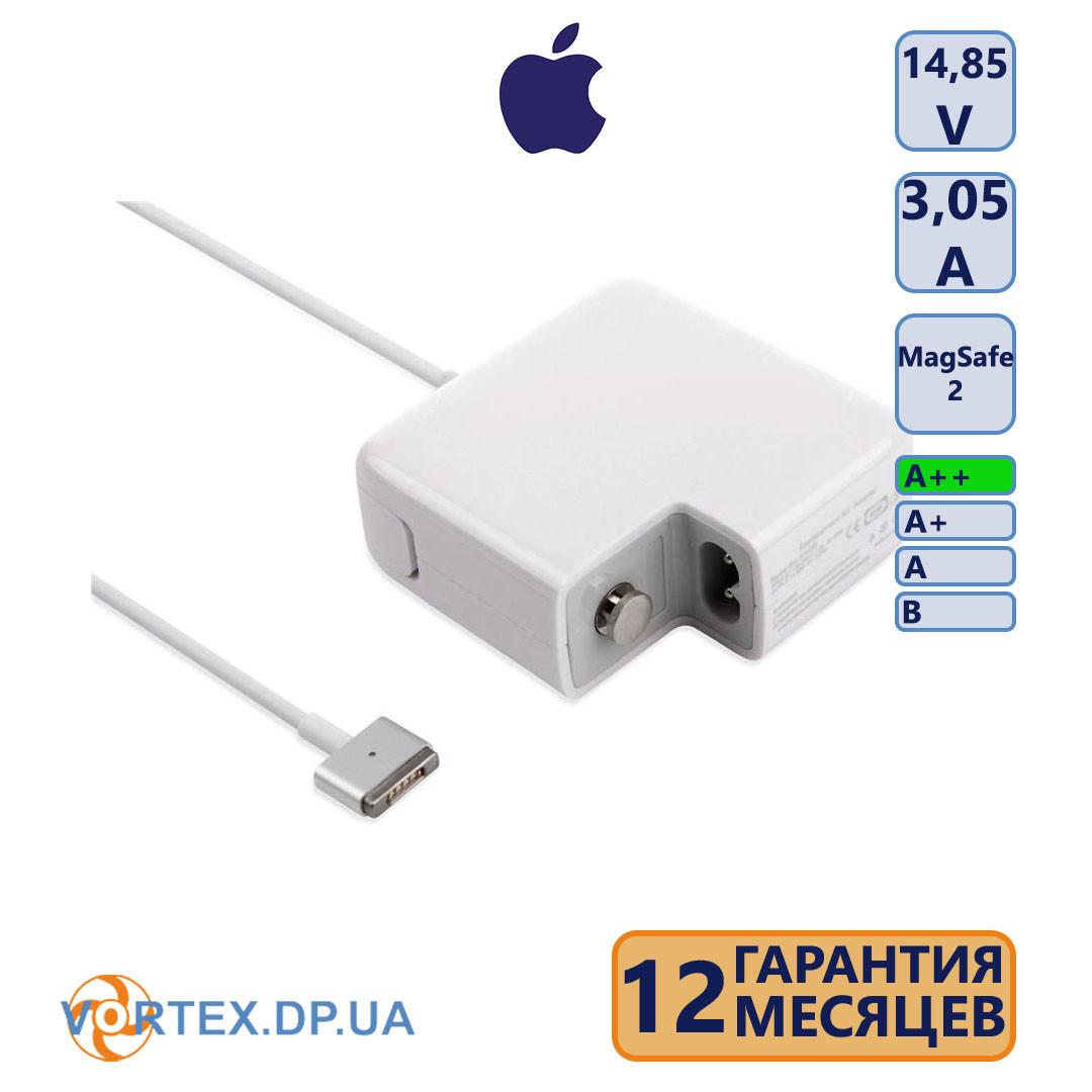 Зарядное устройство для ноутбука Apple T MagSafe 2 3,05А 14,85V класс A++ (AC-вилка в подарок) нов