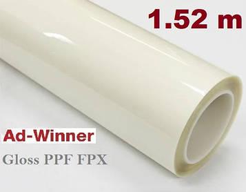 Антигравийная самовосстанавливающаяся глянцевая пленка - Ad-Winner Gloss PPF FPX 1.52 м