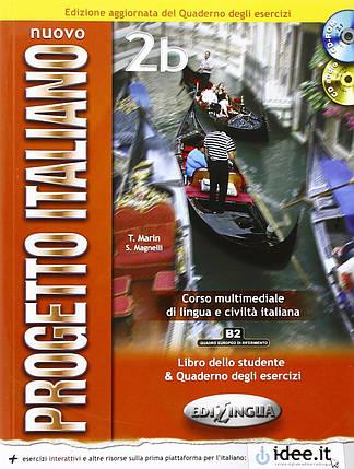 Nuovo Progetto Italiano. Split Version. 4 Volumes, фото 2