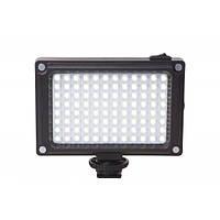LED лампа Ulanzi 96LED для камеры