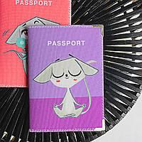 Обложка на паспорт Думай только о хорошем (PD_20NG009_WH)
