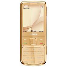 Мобильный телефон Nokia N6700 classic gold   Б/У - Used