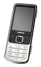 Мобильный телефон Nokia N6700 classic chrome   Б/У - Used