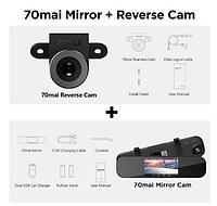 Видеорегистратор зеркало заднего вида Xiaomi 70mai + камера заднего вида