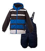 Комбинезон зимний Gusti Boutique GWB 4599 SKYDIVER.