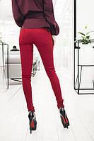 Женские стильные узкие джинсы бордовые