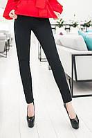 Женские стильные узкие джинсы черные