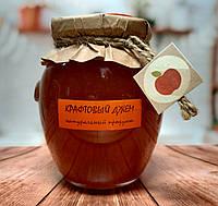 Джем яблочно – апельсиновый с корицей, 395 мл.