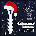 Вітаємо із новорічними святами!