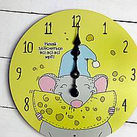 Часы настенные круглые, 36 см Нехай здійсняться всі-всі-всі мрії! (CHR_P_20NG001)