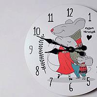 Часы настенные круглые, 36 см От всего сердца (CHR_P_20NG005)
