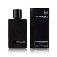 60 мл мини-парфюм Montale Soleil De Capri (унисекс) - М-23