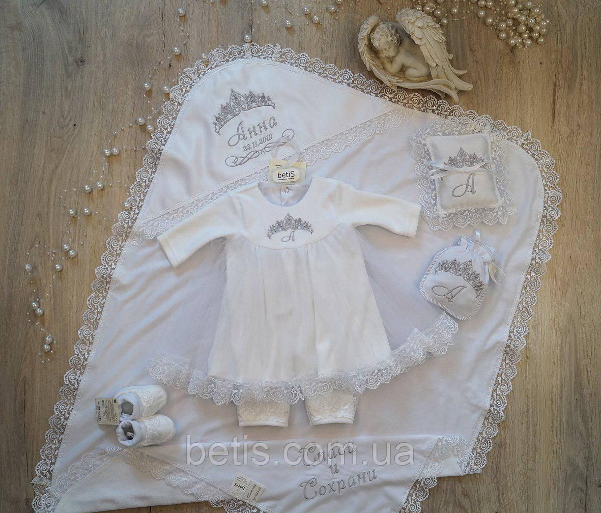"""Крестильный набор """"Анна"""" крыжма, костюм, пинетки, мешочек, подушечка"""