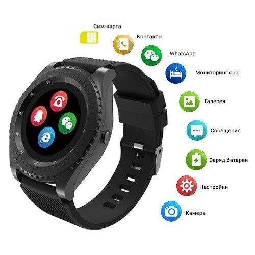 Смарт-часы Smart Watch Z3 Черные