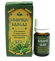 Эфирное масло Для защиты от агрессии и вампиризма