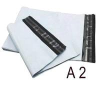 Курьерский пакет 600×400 - А 2 / кратно 1000 шт