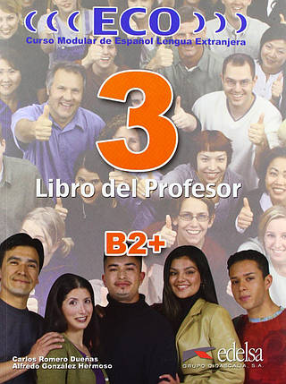 ECO Extensivo: ECO 3, фото 2