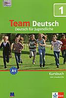 Team Deutsch. Підручник (+ 2 CD-ROM)