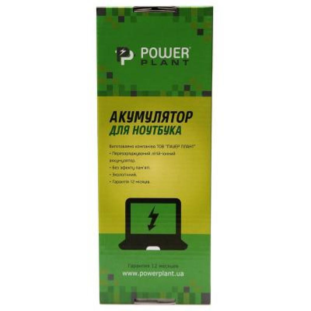 Аккумулятор для ноутбука DELL Latitude E5440 (DL5540LP, N5YH9) 11.1V 7800mAh PowerPlant (NB440603)