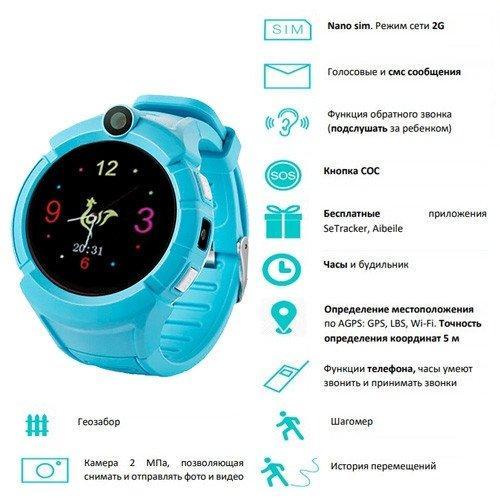 Смарт-часы детские с GPS и камерой Smart Watch Q360 Голубые