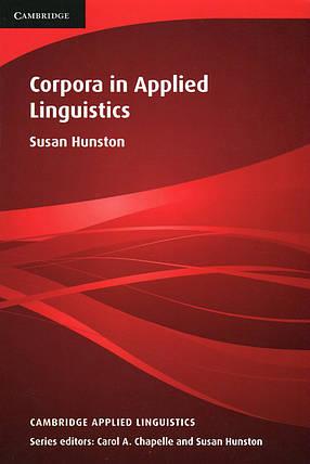 Corpora in Applied Linguistics, фото 2