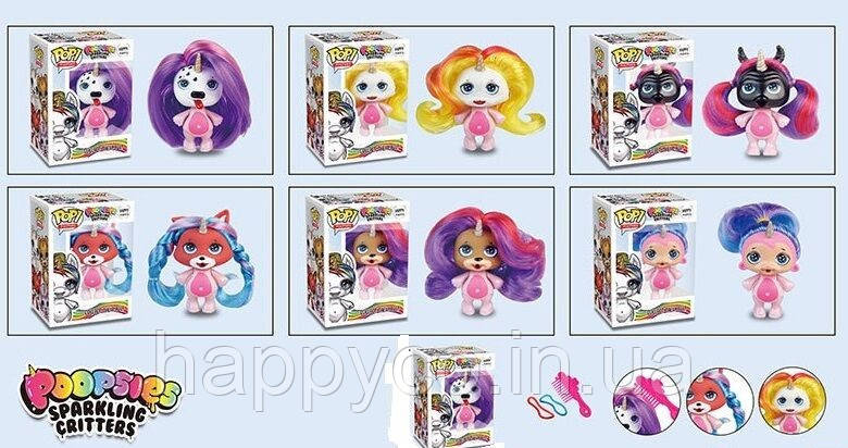 Герои  Poopsie кукла пони- единорожка, детская игрушка