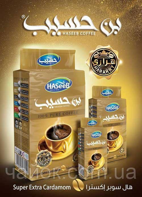 Разваукум кофе Хасиб 500 грамм молотый с кардамоном (Экстра Кардамон)