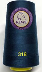 Нитки Большие-Бобины Швейные 40/2 Kiwi (4000 ярдов)