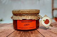Джем яблочно – апельсиновый с корицей (кубики в сиропе), 250 мл.
