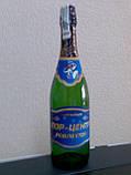 Наклейки на шампанское, Полтава, фото 3