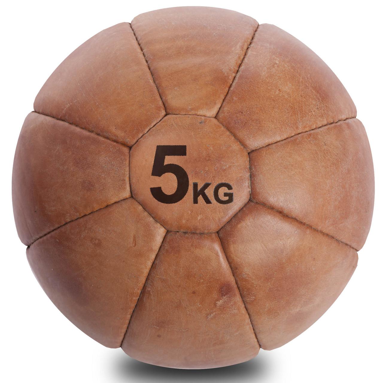 М'яч медичний медбол 5 кілограмів VINTAGE