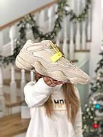 Мужские кроссовки Adidas Yeezy 500 Salt зимние на меху теплые