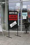 Рекламные щиты, фото 2