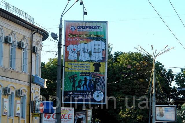 Билборды. реклама, Полтава