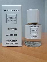 Bvlgari Omnia Crystalline (булгари омния кристалайн) женский парфюм тестер 30 ml (реплика)