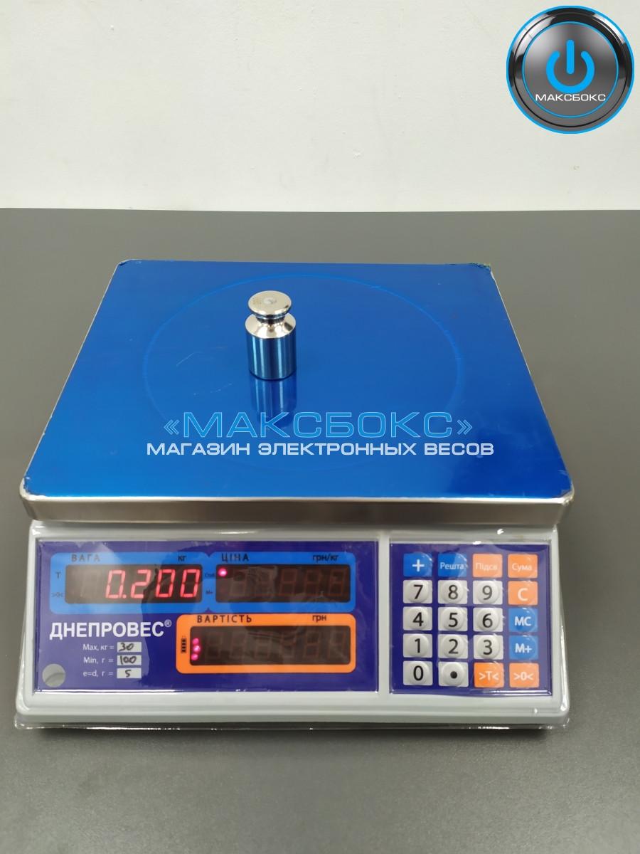 Весы торговые – до 15 кг Днепровес ВТД–Т1-СВ