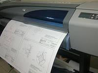 Широкоформатная печать Полтава