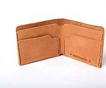 Шкіряний гаманець «Gomin Foxy» унісекс Пісочний (10,5x8,5 см) ручної роботи