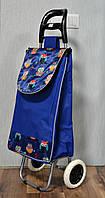 Господарська сумка - візок на коліщатках з боковим кишенею.
