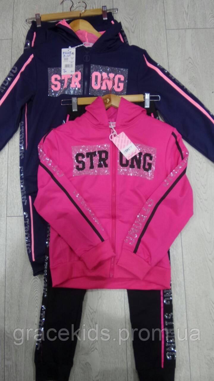 Модные спортивные костюмы для девочек подростковые GRACE,разм 8-16