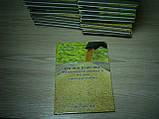 Печать книг, фото 2