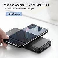 Power Bank 10000 mAh 2в1 с поддержкой функции беспроводной зарядки для Qi устройств УМБ Baseus M36 (20775)