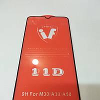 Защитное стекло Samsung А30/M30 11D + олеофобное покрытие горилла глас 6