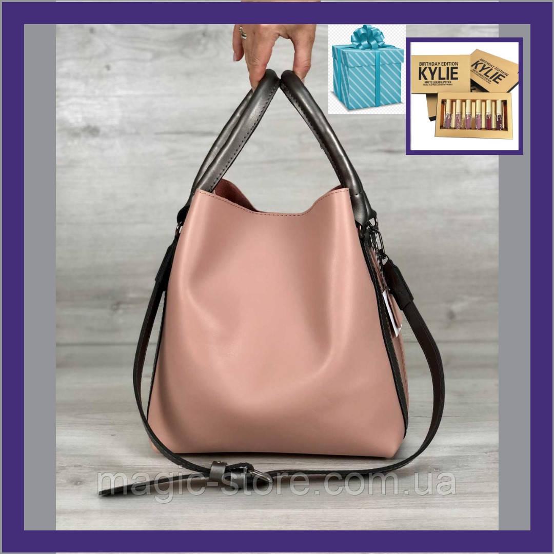 Купить Молодежная женская сумка Леора персикового цвета, Украина ТД