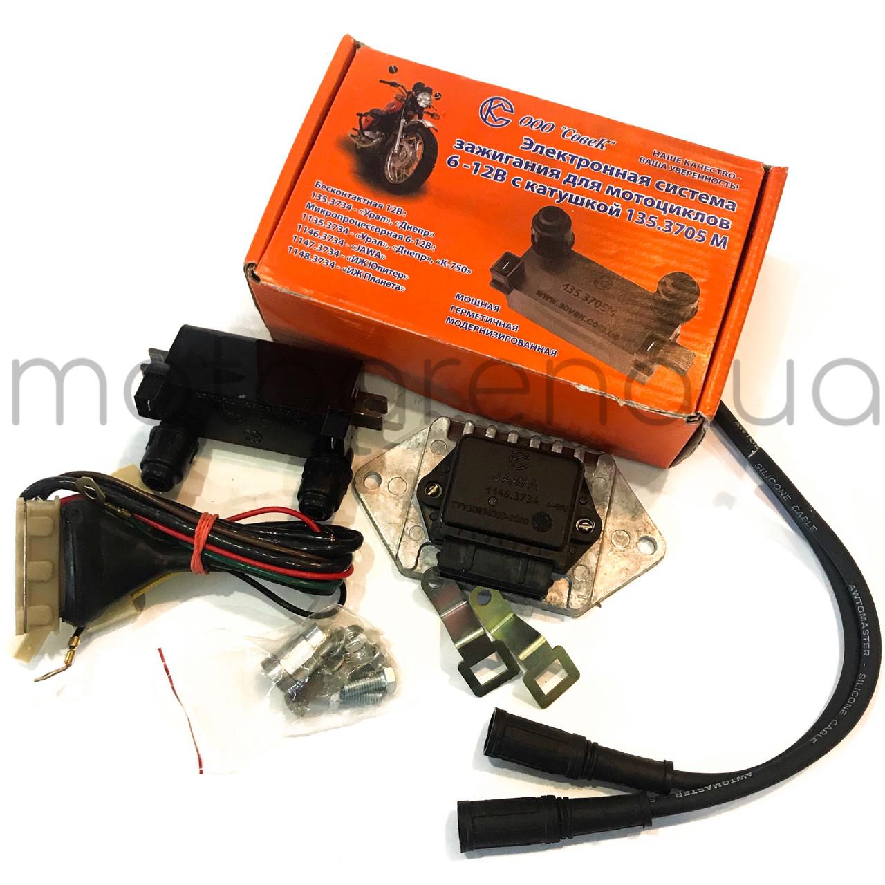 Микропроцессорная бесконтактная система зажигания Ява 6-12В